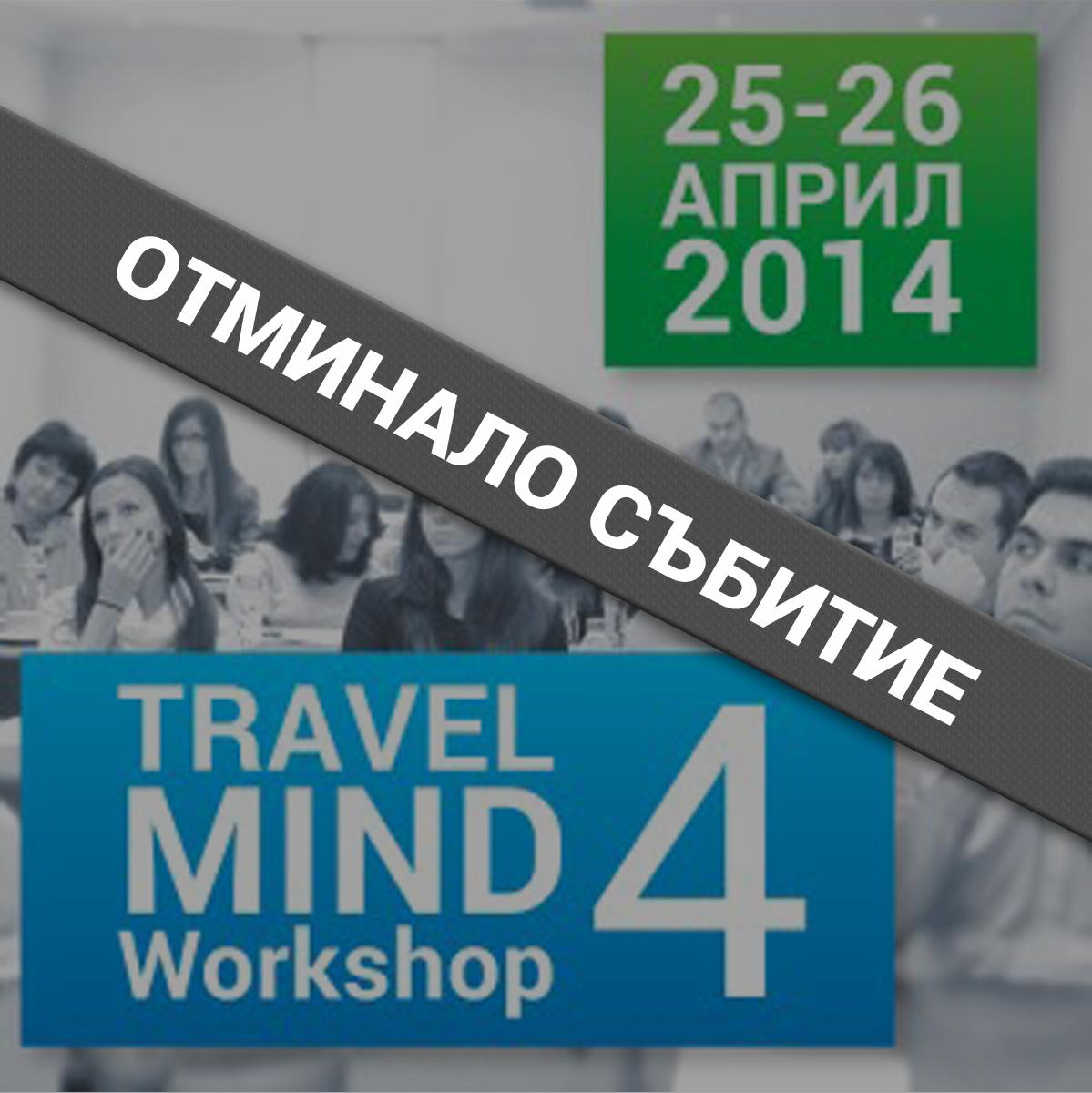 workshop4 - site