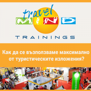300x300TM trainings-01